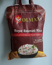 Рис Басмати OLMAN ROYAL 5кг
