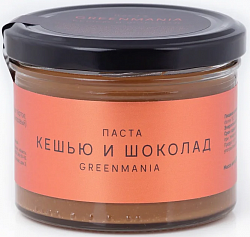 Паста Кешью и шоколад GreenMania 200г