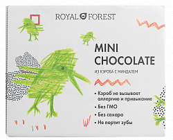 Шоколад мини из кэроба с миндалем Royal Forest 30г