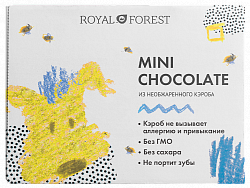 Шоколад мини из необжаренного кэроба Royal Forest 30г